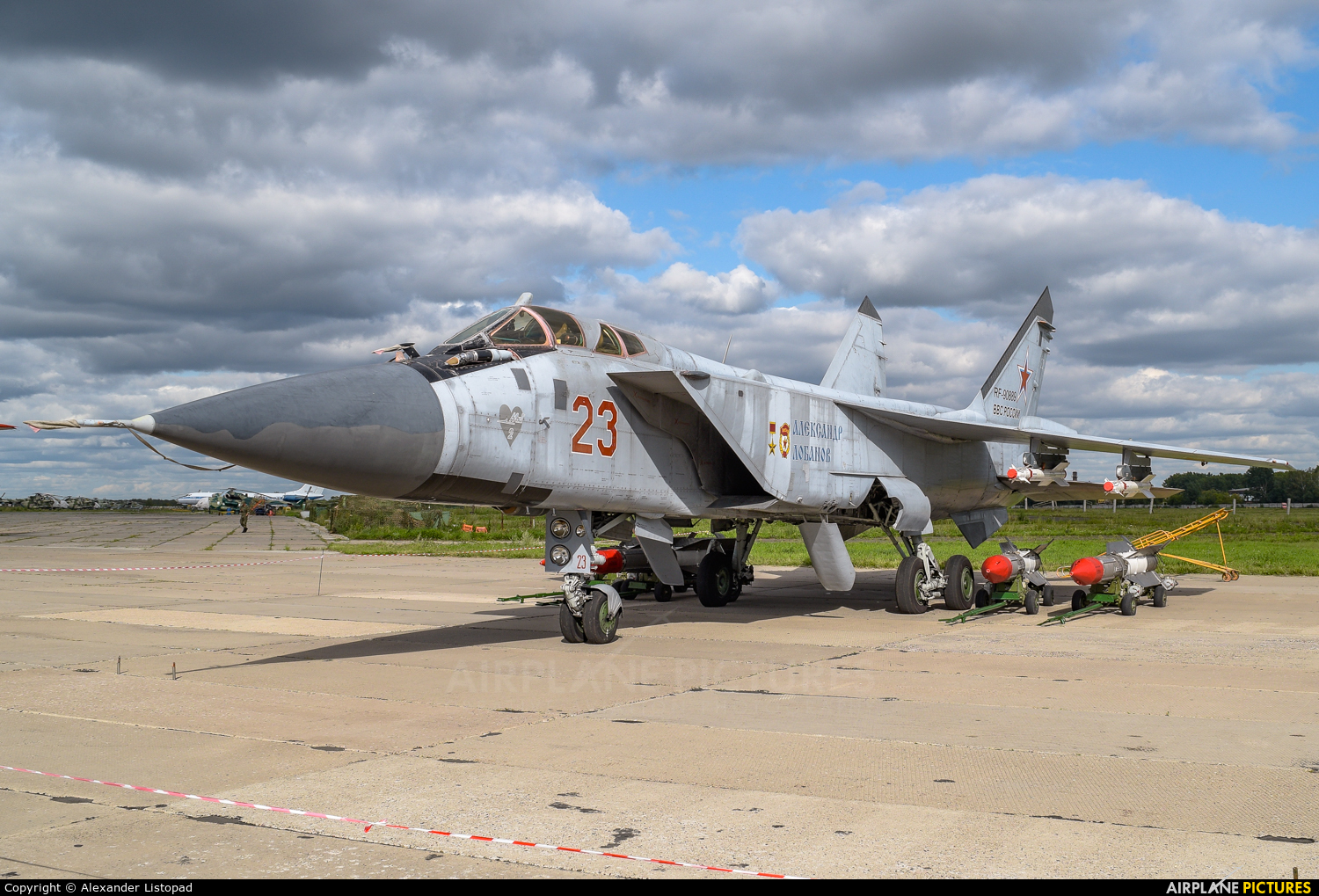 Russia - Air Force RF-90889 aircraft at Novosibirsk