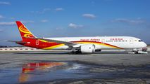 B-7839 - Hainan Airlines Boeing 787-9 Dreamliner aircraft