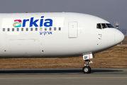 Arkia I-NDOF image