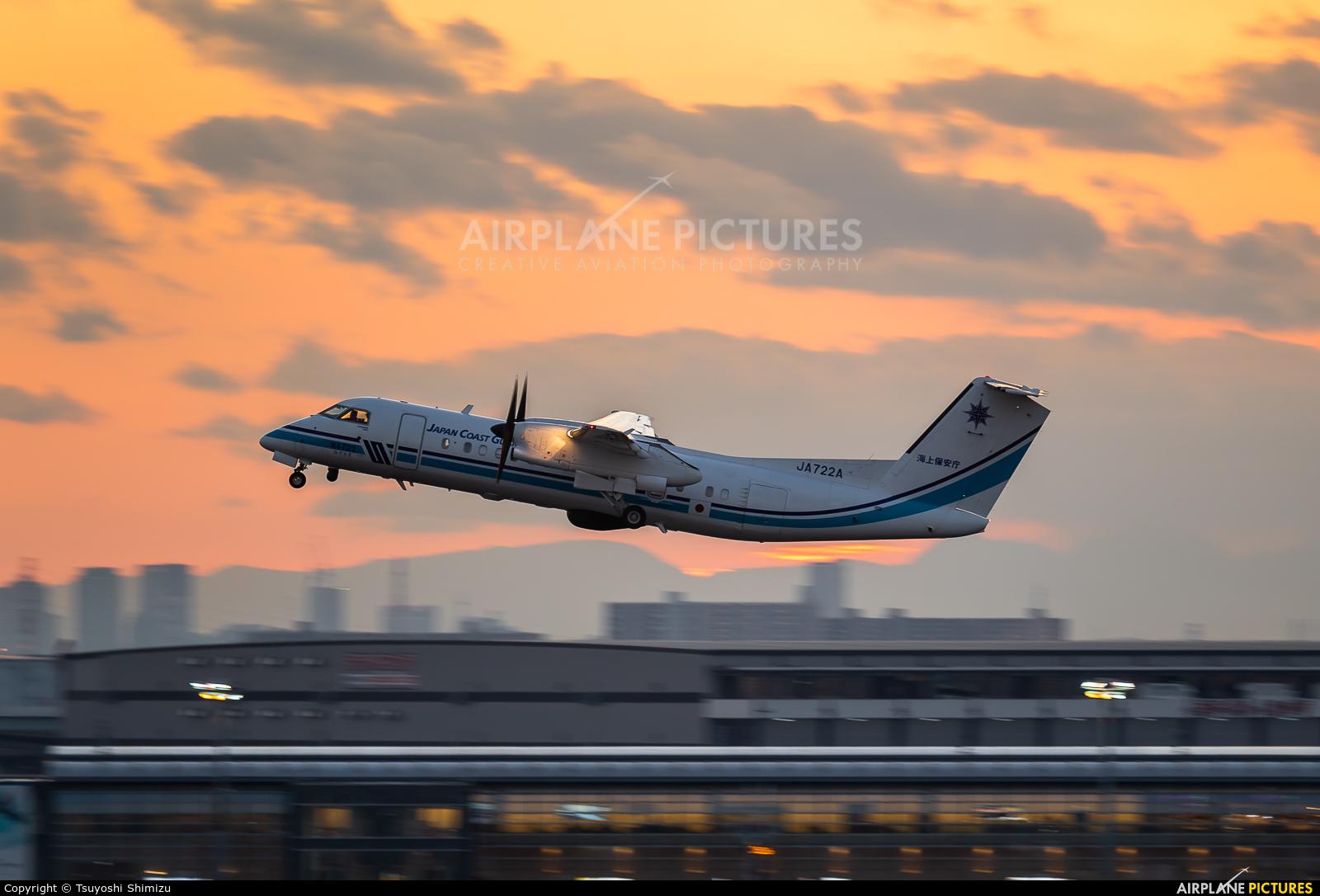 Japan - Coast Guard JA722A aircraft at Tokyo - Haneda Intl