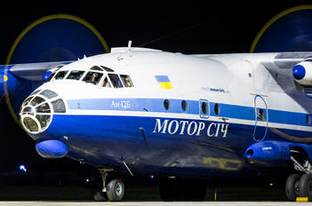 UR-11819 - Motor Sich Antonov An-12 (all models)