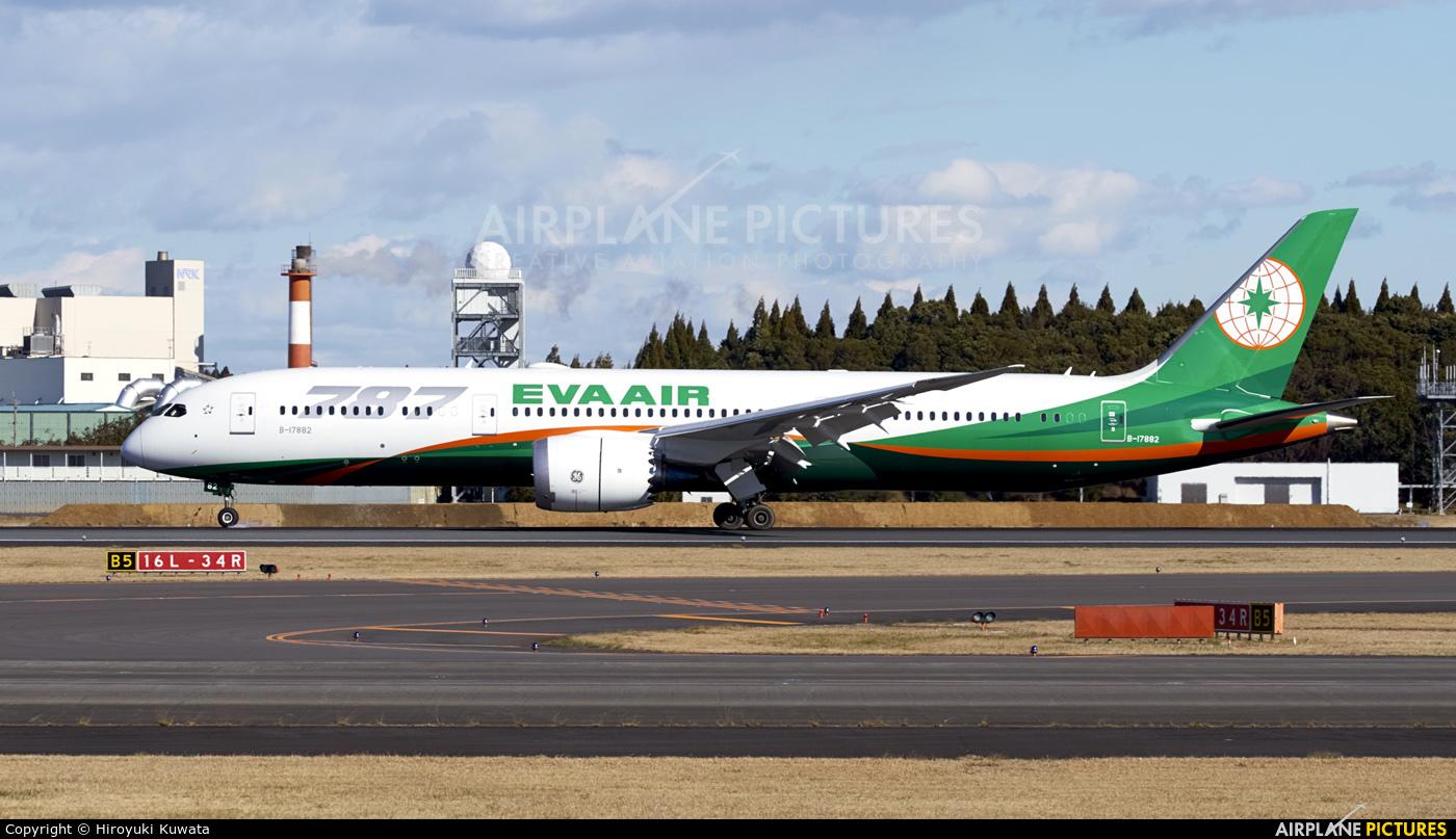 Eva Air B-17882 aircraft at Tokyo - Narita Intl