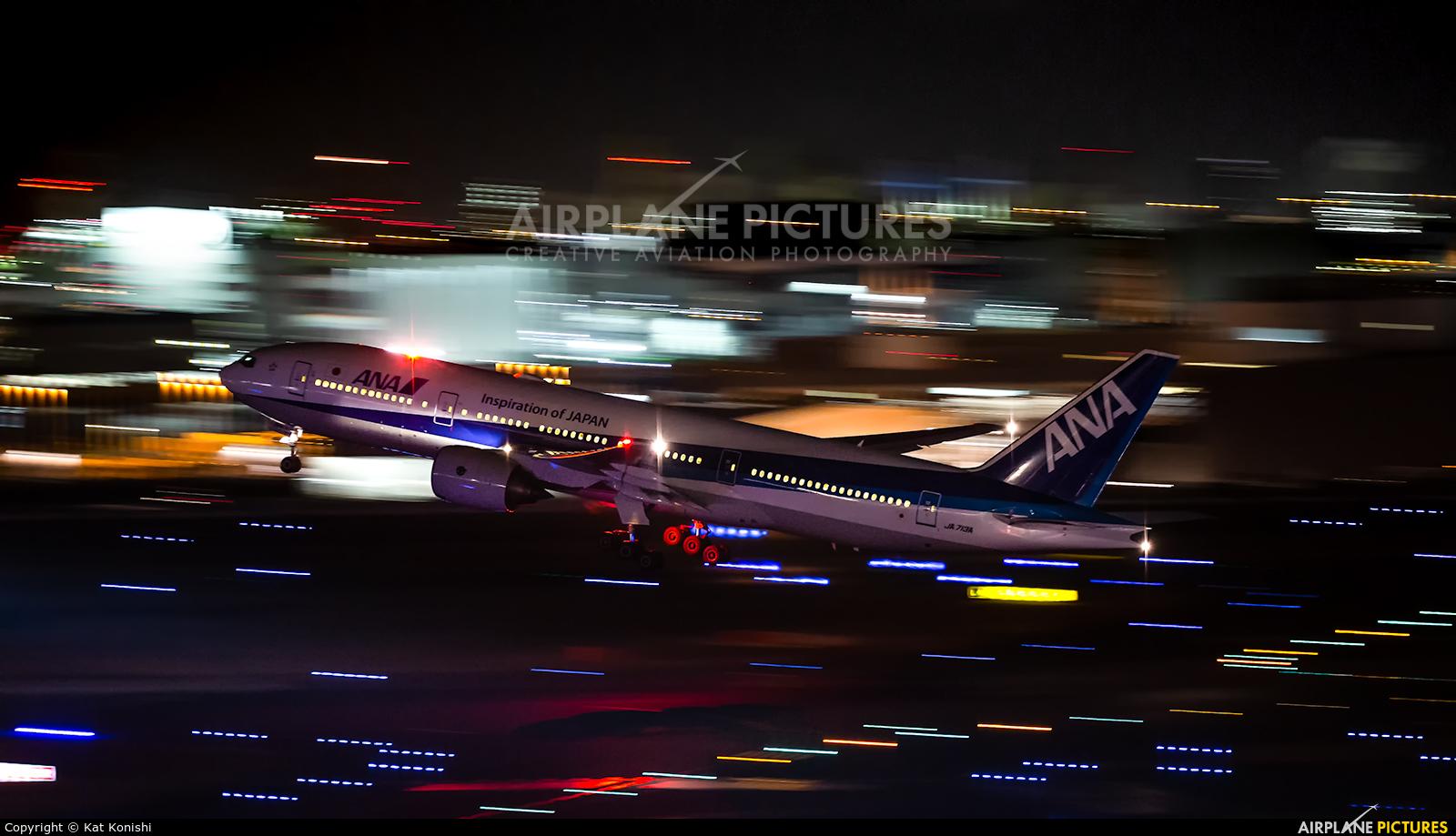 ANA - All Nippon Airways JA713A aircraft at Tokyo - Haneda Intl