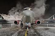 VP-BOI - Rossiya Boeing 737-8LJ aircraft