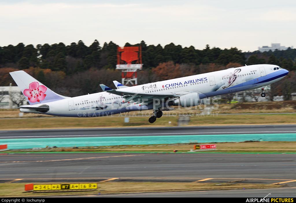China Airlines B-18361 aircraft at Tokyo - Narita Intl