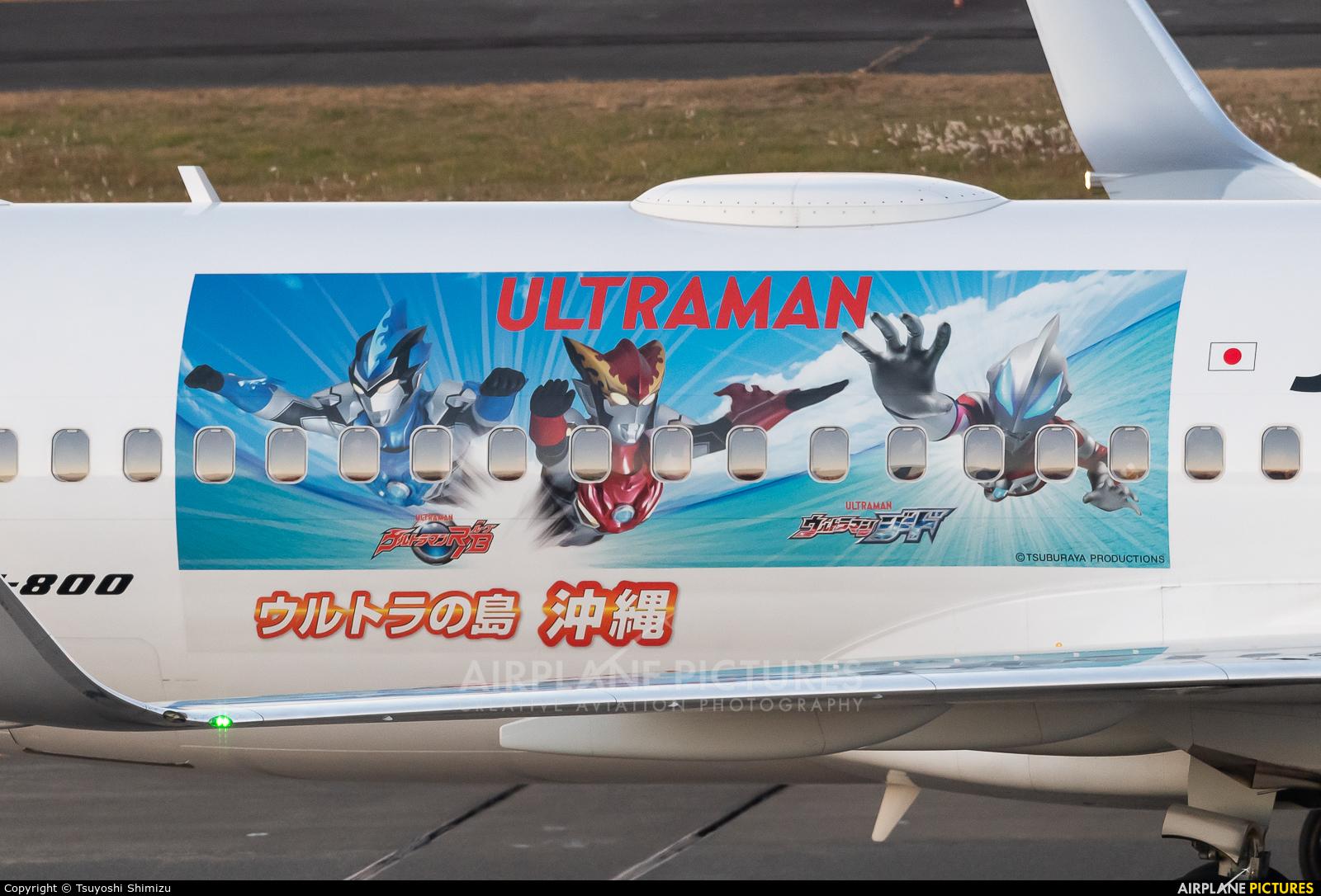 JAL - Japan Transocean Air JA09RK aircraft at Tokyo - Haneda Intl