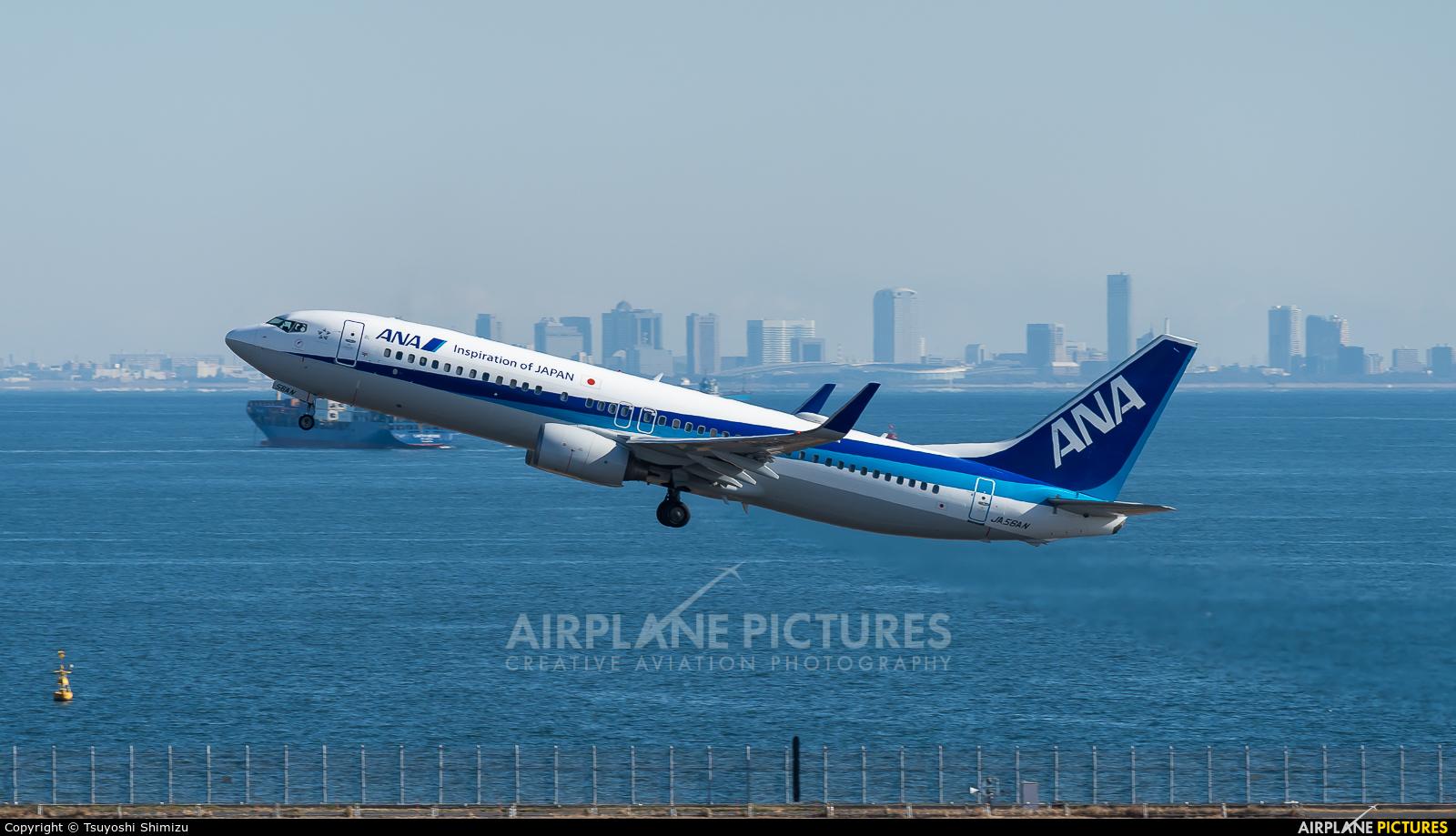 ANA - All Nippon Airways JA56AN aircraft at Tokyo - Haneda Intl