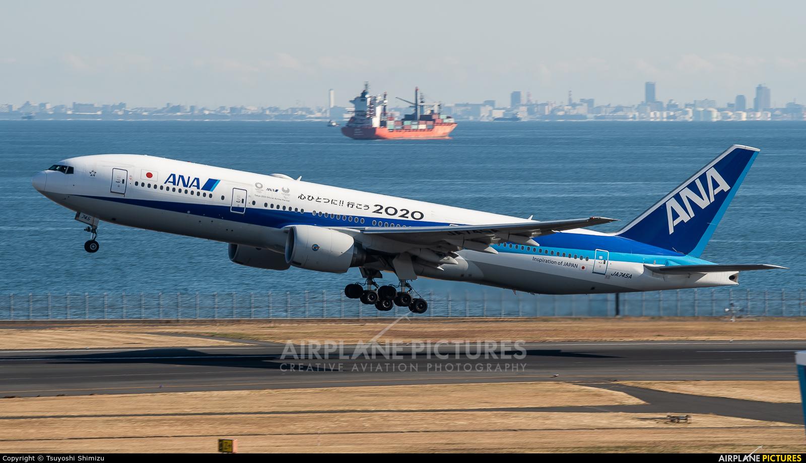 ANA - All Nippon Airways JA745A aircraft at Tokyo - Haneda Intl