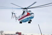 EW-300TF - Belarus - Ministry for Emergency Situations Mil Mi-26 aircraft