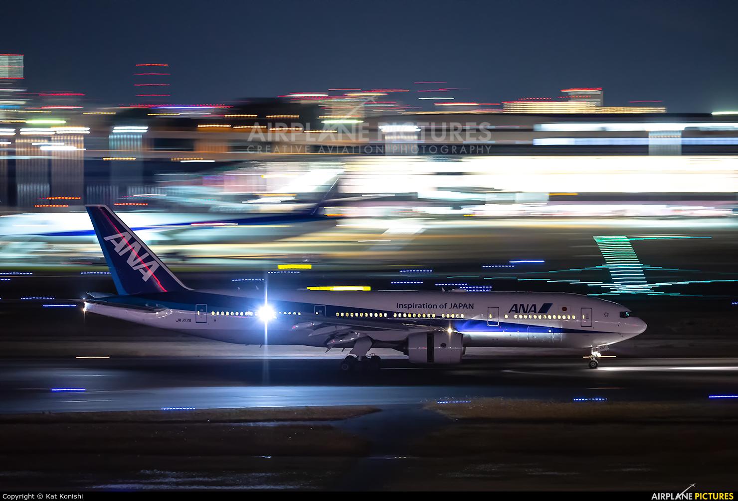 ANA - All Nippon Airways JA717A aircraft at Tokyo - Haneda Intl