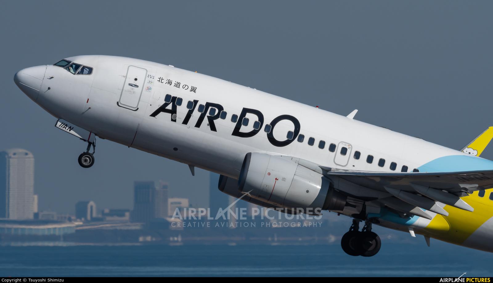 Air Do - Hokkaido International Airlines JA11AN aircraft at Tokyo - Haneda Intl