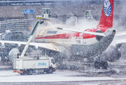Sichuan Airlines  B-5960 image