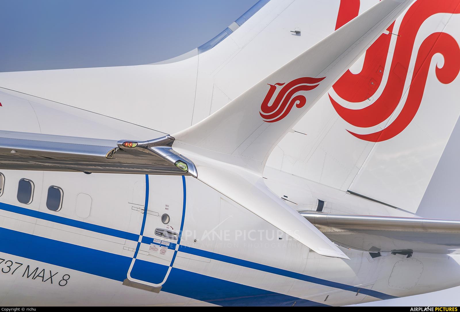 Air China B-1178 aircraft at Shenyang-Taoxian