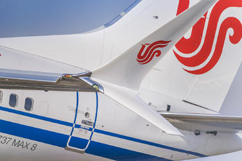 B-1178 - Air China - Airport Overview - Aircraft Detail
