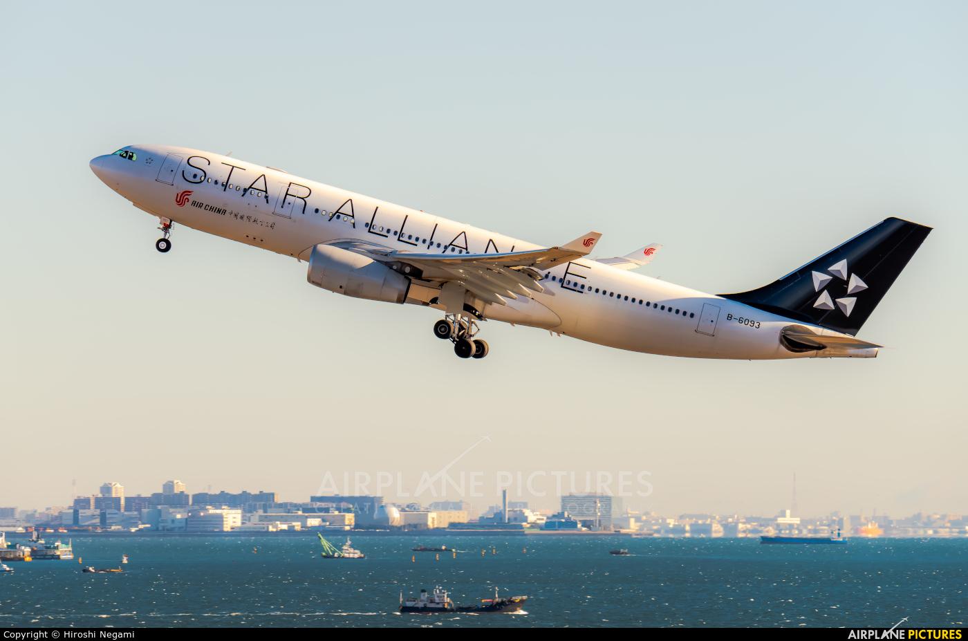 Air China B-6093 aircraft at Tokyo - Haneda Intl