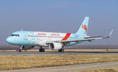 B-8896 - Loong Air Airbus A320