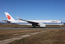 Air China Airbus A350-900 B-1086 at Milan - Malpensa airport