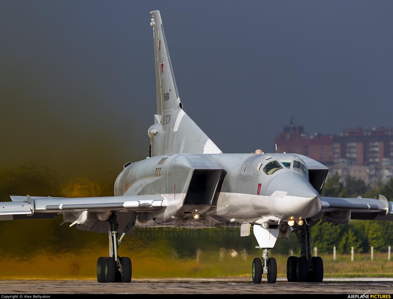 Russia - Air Force RF-94264 aircraft at Dyagilevo