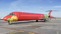 Danish Air Transport OY-RUE image