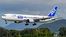 JA604A - ANA - All Nippon Airways Boeing 767-300 aircraft