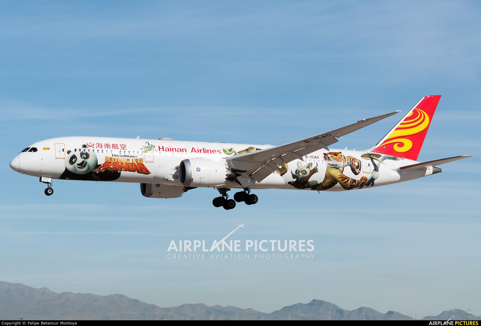Hainan Airlines B-1540 aircraft at Las Vegas - McCarran Intl
