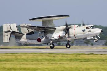 34-3461 - Japan - Air Self Defence Force Grumman E-2C Hawkeye