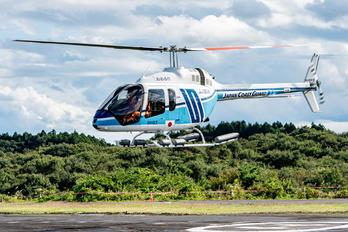 JA183A - Japan - Coast Guard Bell 505 Jet Ranger X