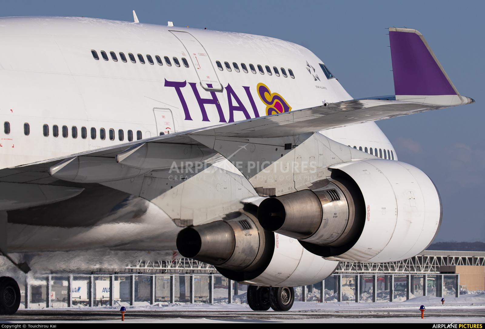 Thai Airways - aircraft at New Chitose