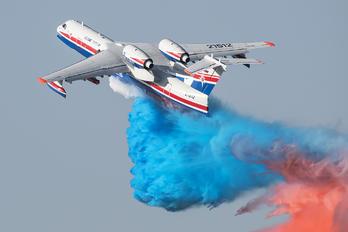 21512 - TANTK Berieva Beriev Be-200