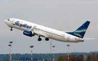 VP-BVE - Yakutia Airlines Boeing 737-800 aircraft
