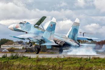 RF-95508 - Russia - Navy Sukhoi Su-27P