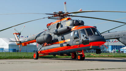 RF-04508 - Russia - Air Force Mil Mi-8AMTSh-1