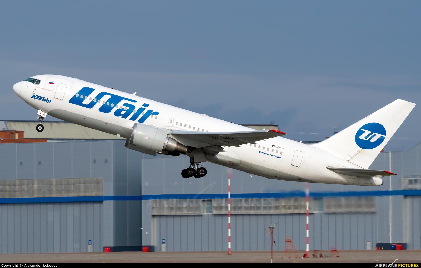 UTair VP-BAG aircraft at Moscow - Vnukovo