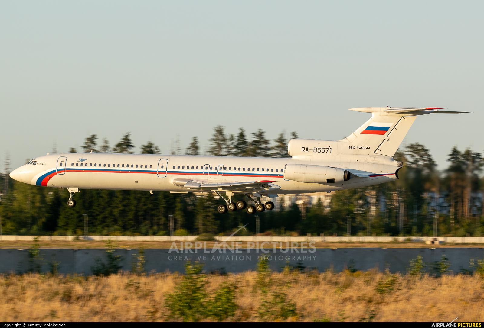 Russia - Air Force RA-85571 aircraft at Chkalovsky