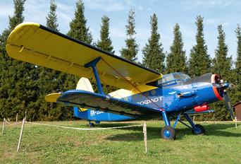 RA-2015 - Private PZL An-2
