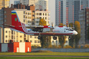 04 - Ukraine - Ministry of Emergency Situations Antonov An-26 (all models) aircraft