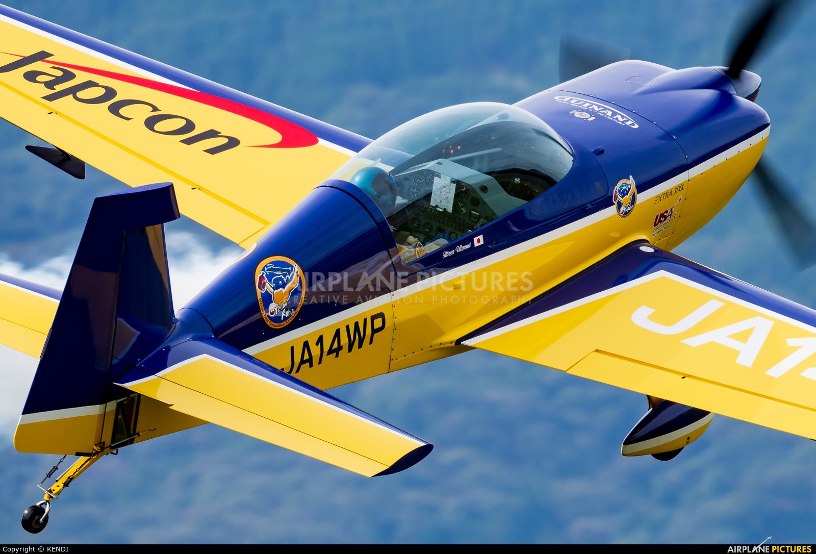 Private JA14WP aircraft at Off Airport - Japan