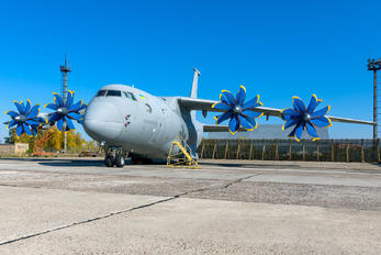 02 BLUE - Ukraine - Air Force Antonov An-70