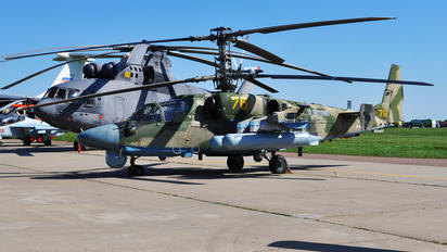RF-90677 - Russia - Air Force Kamov Ka-52 Alligator