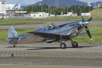 G-IRTY - Boultbee Flight Academy Supermarine Spitfire Mk.IX