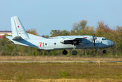 71 - Russia - Air Force Antonov An-26 (all models) aircraft
