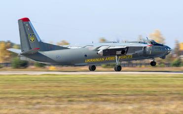 86 BLUE - Ukraine - Air Force Antonov An-30 (all models)