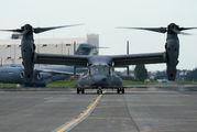 13-0069 - USA - Air Force Bell-Boeing CV-22B Osprey aircraft