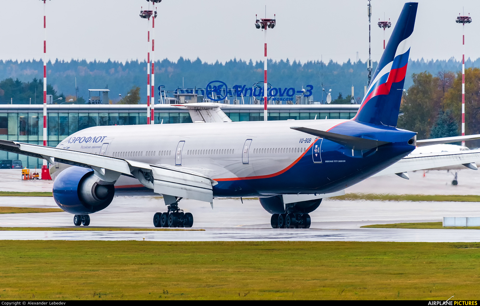 Aeroflot VQ-BQB aircraft at Moscow - Vnukovo