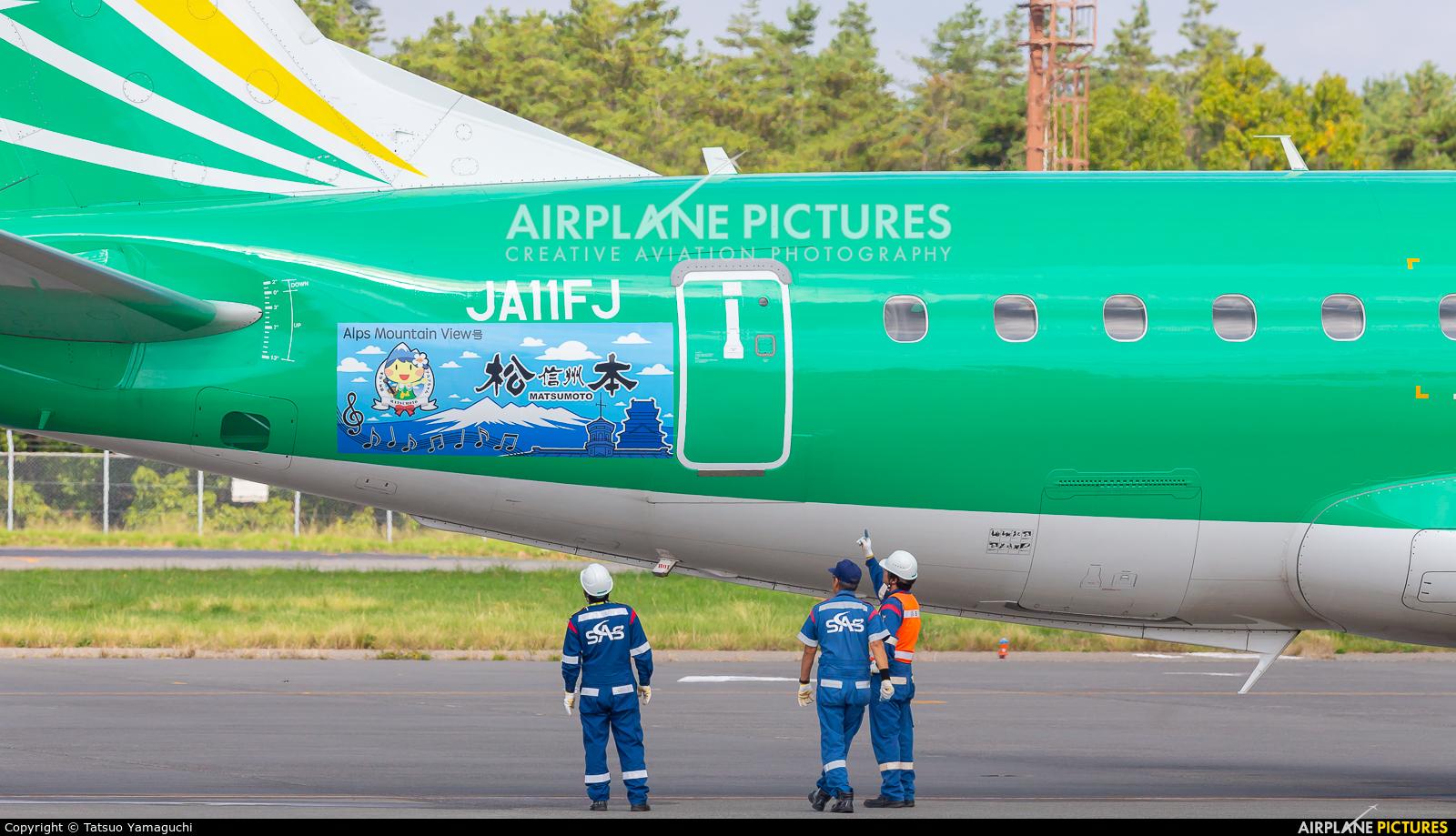 - Airport Overview JA11FJ aircraft at Shinshu - Matsumoto