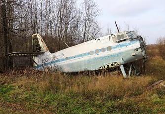 CCCP-07643 - Aeroflot Antonov An-2