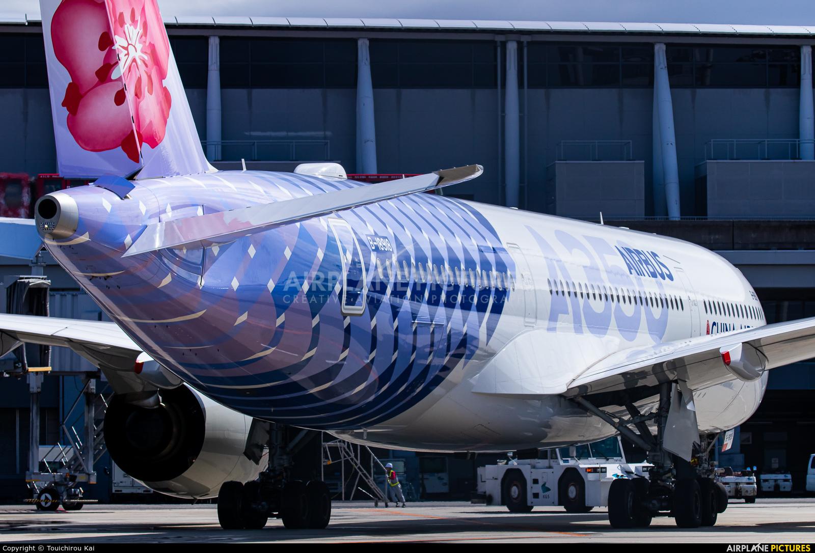 China Airlines B-18918 aircraft at Kansai Intl