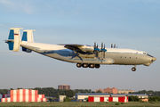 RF-09309 - Russia - Air Force Antonov An-22 aircraft