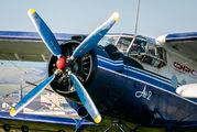 OM-PYB - Compact Antonov An-2 aircraft