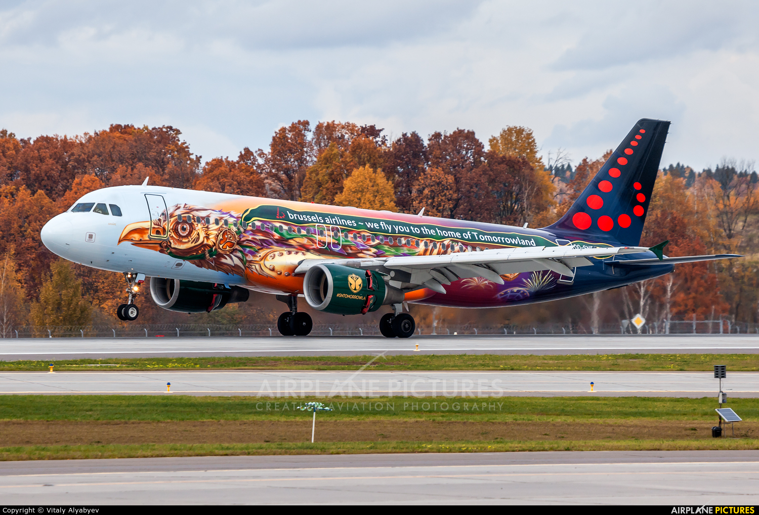 Brussels Airlines OO-SNF aircraft at Moscow - Sheremetyevo